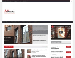 allfacades.com screenshot