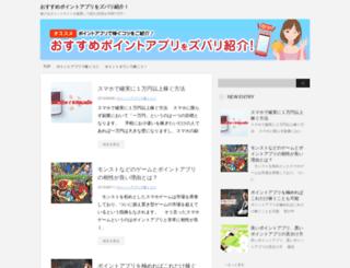 allfamousquotes.net screenshot