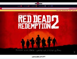 allgame.pro screenshot