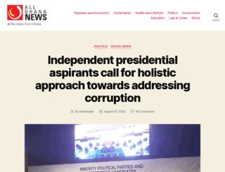 allghananews.com screenshot