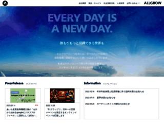 allgrow.co.jp screenshot