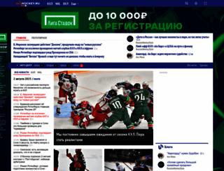 allhockey.ru screenshot