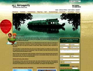 allhouseboats.com screenshot