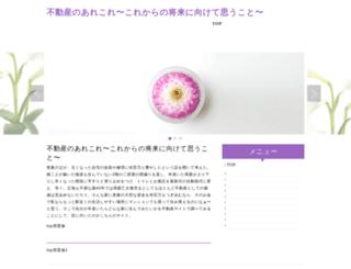 alliesinn.com screenshot
