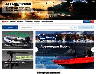 alligator-boat.ru screenshot