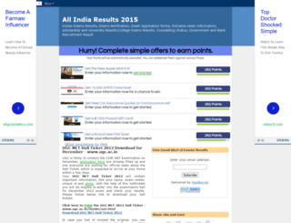 allindianexamsresults.blogspot.com screenshot