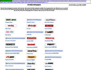 allindiannewspapers.com screenshot
