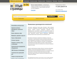 allinform.su screenshot