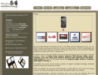 allinonemobilerecharge.co.in screenshot