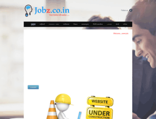 alljobz.weebly.com screenshot