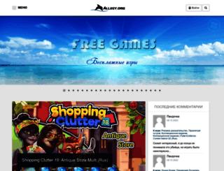 allkey.org screenshot