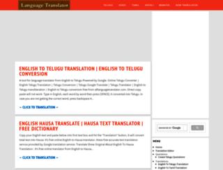 alllanguagetranslator.com screenshot
