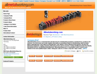 allmetalworking.com screenshot