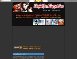 allmp3s4free.blogspot.com screenshot