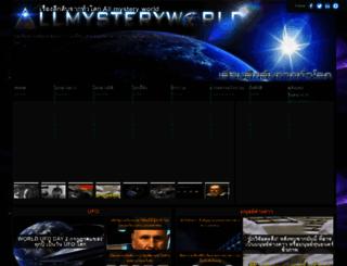allmysteryworld.blogspot.com.tr screenshot