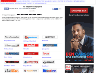 allnepalinewspapers.com screenshot