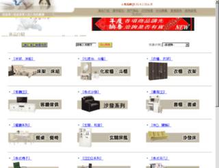 allnice.com.tw screenshot