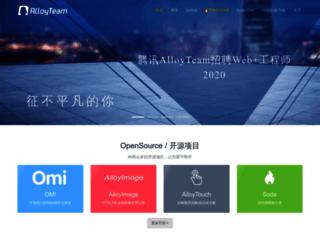 alloyteam.com screenshot