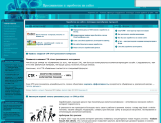 allpartnerki.com screenshot