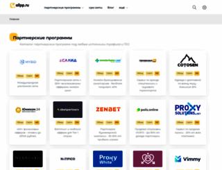 allpp.ru screenshot