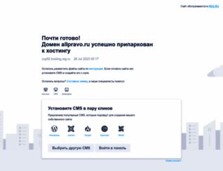 allpravo.ru screenshot