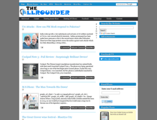 allrounder.co.in screenshot