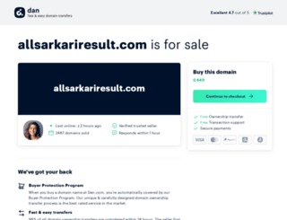 allsarkariresult.com screenshot