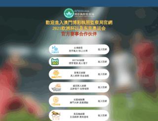 allsoo.cn screenshot
