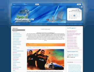 allstyling.ru screenshot