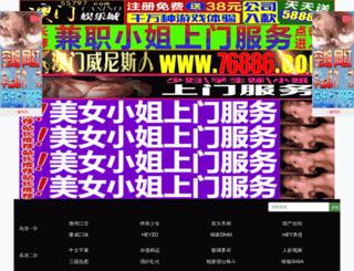 alltechtweaks.com screenshot