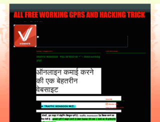 alltrickworking.blogspot.in screenshot