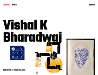 allvishal.com screenshot