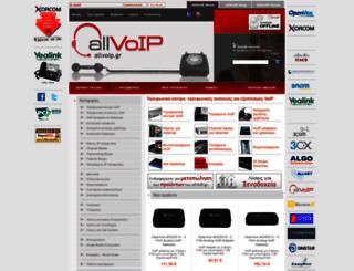 allvoip.gr screenshot