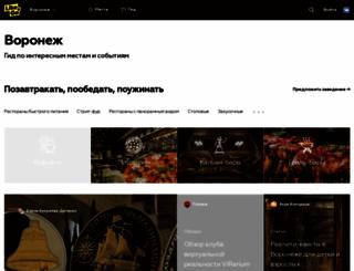 allvrn.ru screenshot