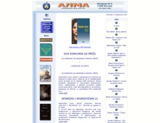 alma.rs screenshot