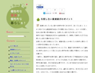 almaawards2012.com screenshot