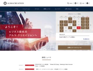 almacreations.jp screenshot
