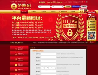 almahmudbd.com screenshot
