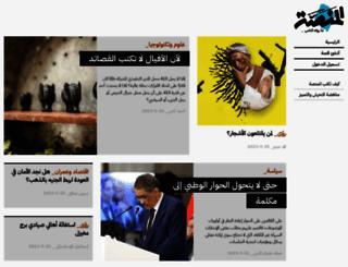 almanassa.com screenshot