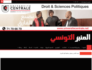 almanber.tunisie-tribune.com screenshot