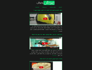 almausuo3a.blogspot.co.il screenshot