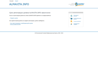 almavita.info screenshot