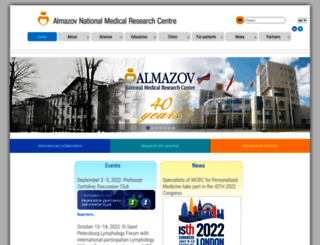 almazovcentre.ru screenshot