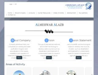 almehwar.org screenshot