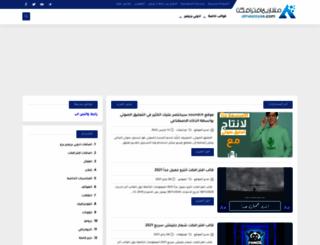 almezoryae.com screenshot