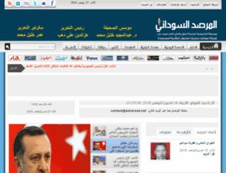 almirsad.sd screenshot