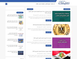 almo3lm.org screenshot