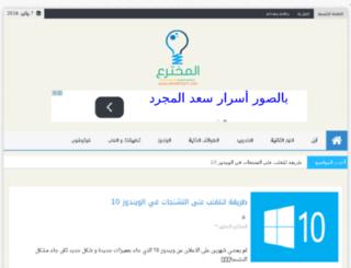 almokhtari3.com screenshot