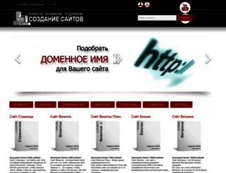 almostall.ru screenshot