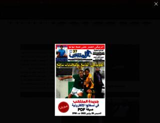 almountakhab.com screenshot